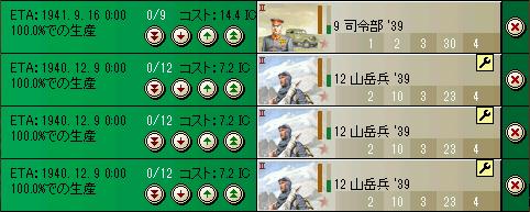 http://kura3.photozou.jp/pub/135/2537135/photo/180496603_org.png