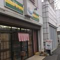 Photos: 13030325_藤沢宿