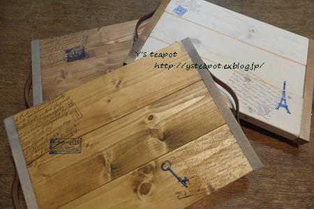 2012-07-23 22-58-11_0039
