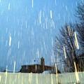 Frozen Rain to Wet Snow Morning...