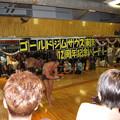 Photos: IMG_4328