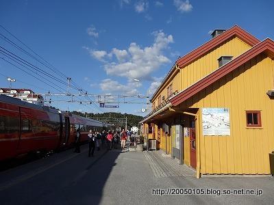 Photos: DSC02368