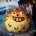 Photos: トトロのメロンパン