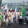 Photos: 反民主党集会的なもの開催中...