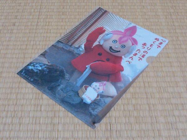 No.036 まんべくん