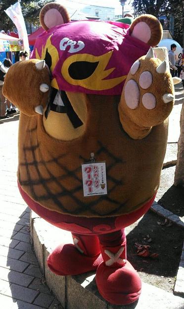 ハンバーグマのグーグー☆粗挽きハンバ~グモ~ド