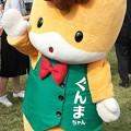 Photos: ぐんまちゃん