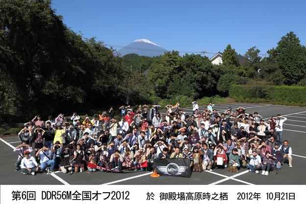 Photos: DDR20121021A