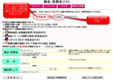 20121027IPDL(5)