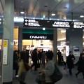 Photos: 20121210東京駅