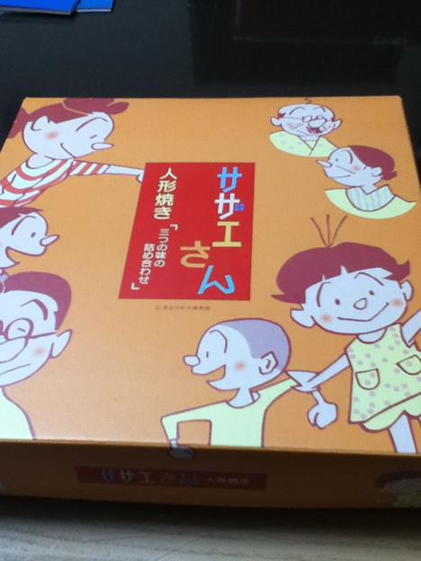 Photos: 20121213東京土産
