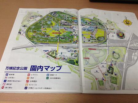 20130422メタ・ノート(1)