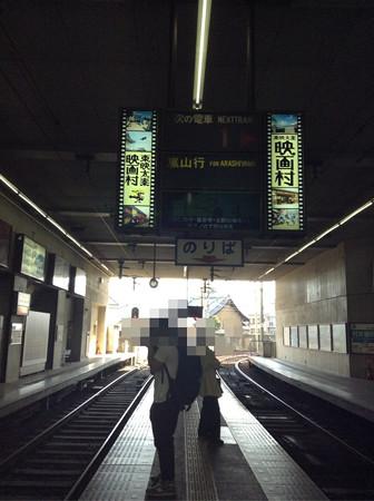 20130428四条大宮駅