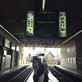 Photos: 20130428四条大宮駅