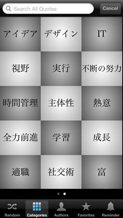 名言実行Biz(3)