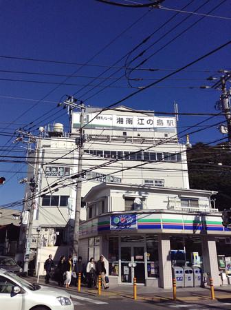 20131123湘南モノレール 江ノ島駅