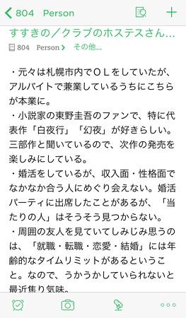 20140310EVERNOTE(2)
