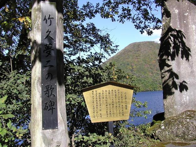 榛名湖へ (11)
