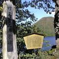 写真: 榛名湖へ (11)