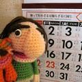 写真: いつものカレンダーからの指令*12月編