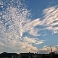 Photos: 9/30 明け空