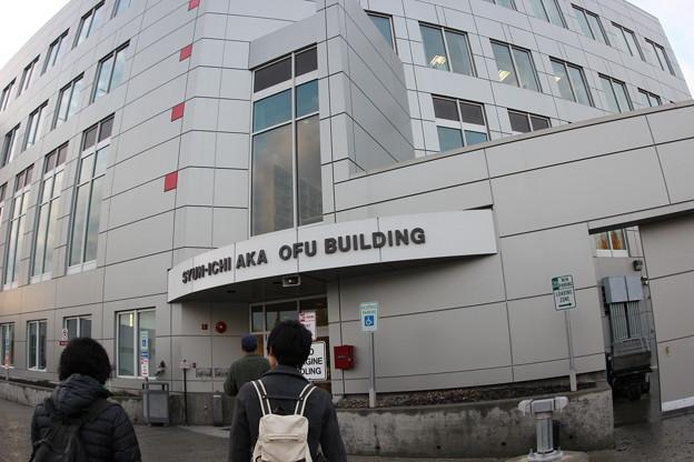 IARC - Syun-ichi Akasofu Building