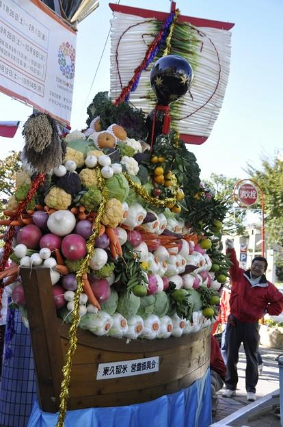 「野菜の宝船」(1)