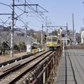 Photos: 西武西武園線西武園駅方面