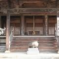 写真: 泉生山 酒見寺(兵庫県加西市)
