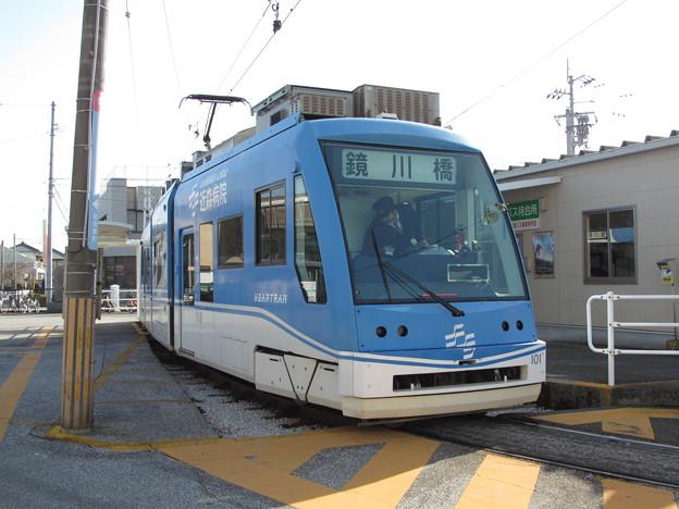 土佐電気鉄道100形電車 (ハートラム)