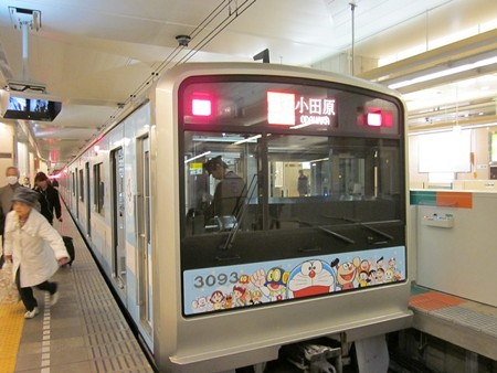 F train II 先頭車両