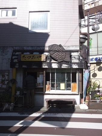 たつみや店舗
