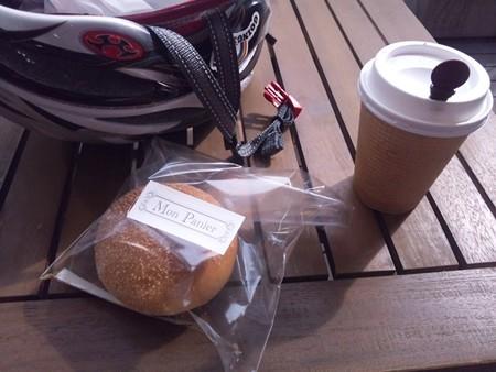 珈琲とカレーパン