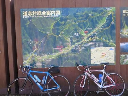 道志村地図