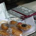 Photos: どこか懐かしいお菓子