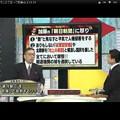 写真: 20121111 たかじん ふざけるな!! 民主党政権 加藤清隆氏