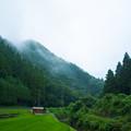 Photos: 山の呼吸