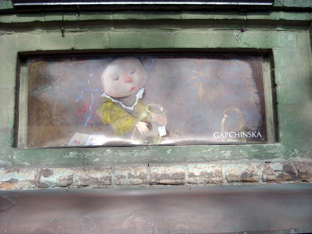 女流画家カプチンスカヤの個展