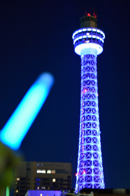 BLUELIGHT YOKOHAMA