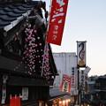 写真: 日本の街並み