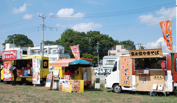 Photos: キッチンカー選手権・6