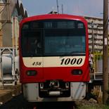鉄道@NARUTO