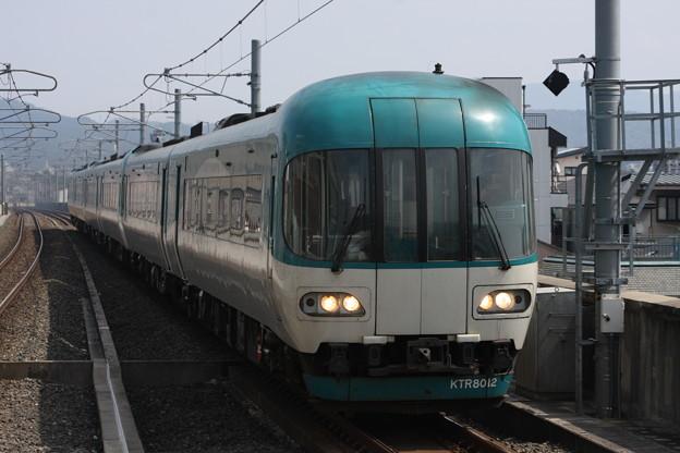 北近畿タンゴ鉄道KTR8000