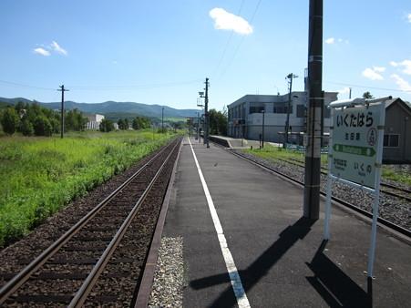 生田原駅1