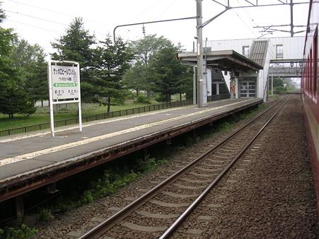 サッポロビール庭園駅7