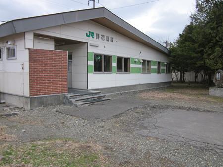 野花南駅3