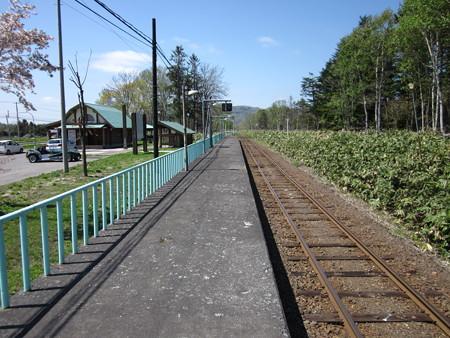 月ケ岡駅1