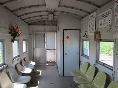 本中小屋駅4