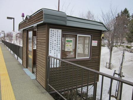 緑が丘駅3