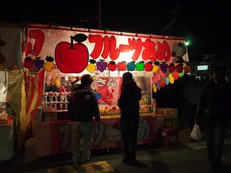 竹駒神社の屋台 フルーツあめ屋さん